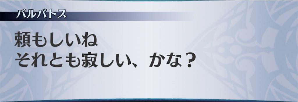 f:id:seisyuu:20210106204843j:plain