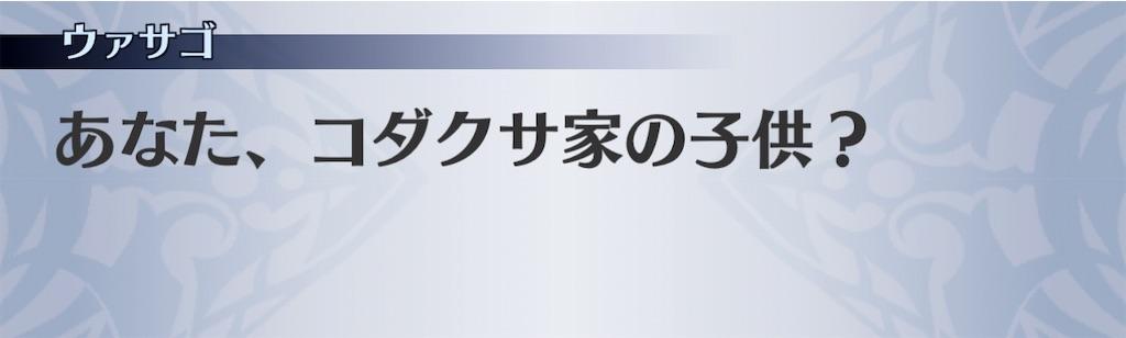 f:id:seisyuu:20210106205300j:plain