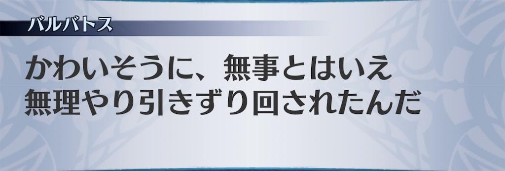 f:id:seisyuu:20210106205435j:plain