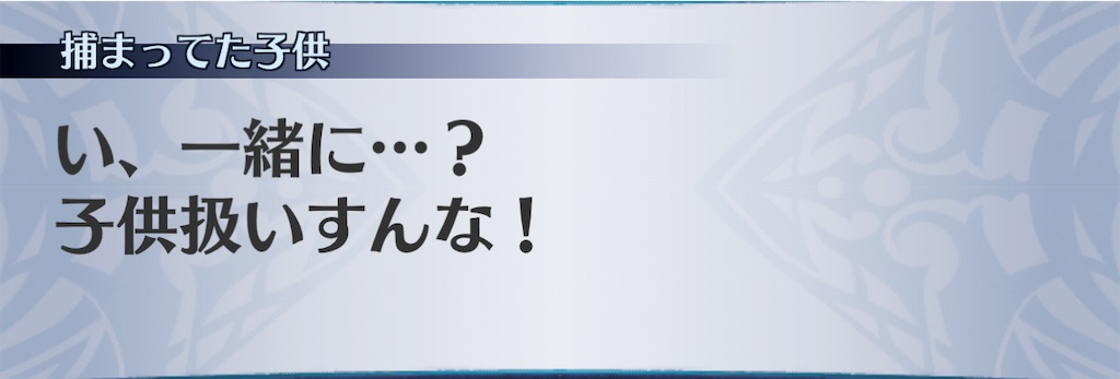 f:id:seisyuu:20210106205612j:plain