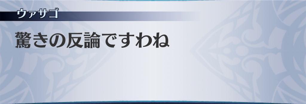 f:id:seisyuu:20210106205616j:plain