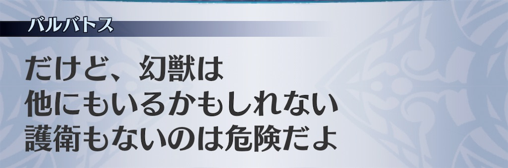 f:id:seisyuu:20210106205620j:plain