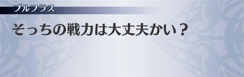f:id:seisyuu:20210106210136j:plain