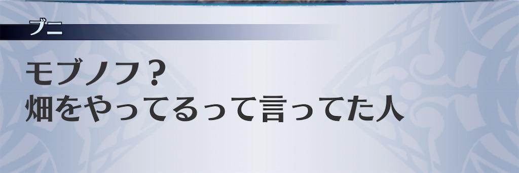 f:id:seisyuu:20210106210245j:plain
