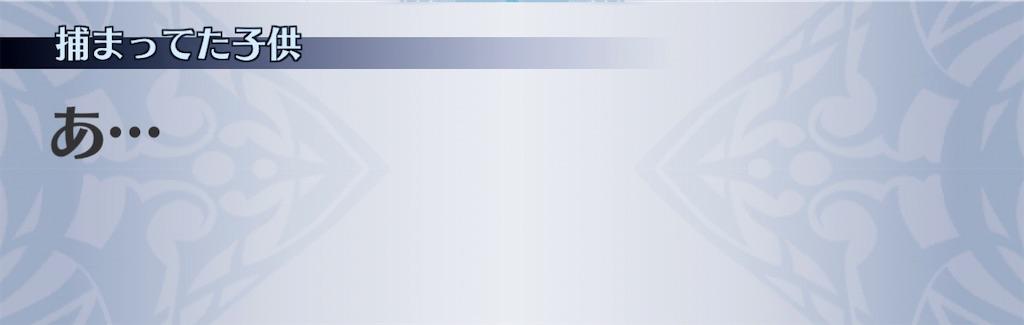 f:id:seisyuu:20210106210340j:plain