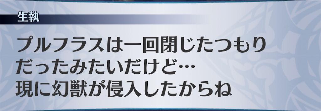 f:id:seisyuu:20210107203726j:plain