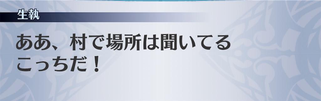 f:id:seisyuu:20210107204225j:plain