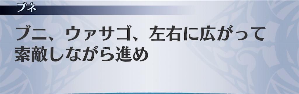 f:id:seisyuu:20210107204402j:plain