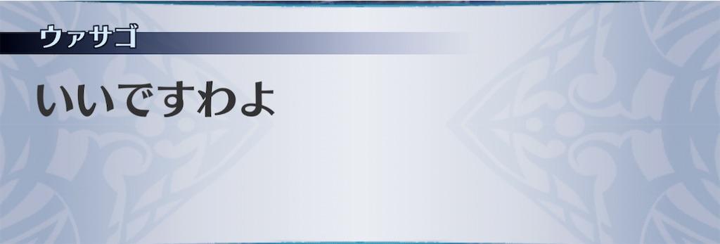 f:id:seisyuu:20210107204412j:plain