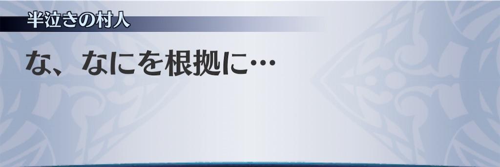 f:id:seisyuu:20210107230444j:plain