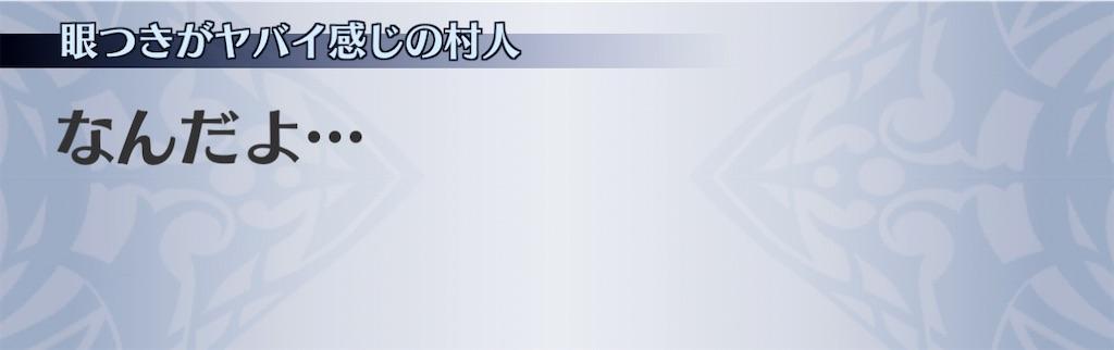 f:id:seisyuu:20210107232229j:plain