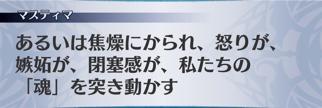 f:id:seisyuu:20210107233121j:plain