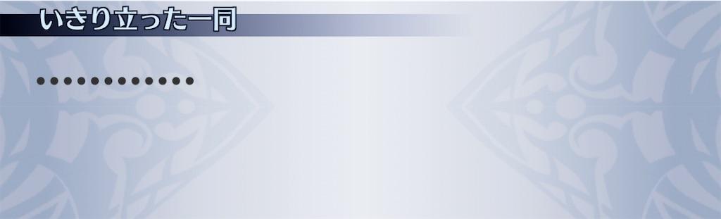 f:id:seisyuu:20210107233125j:plain