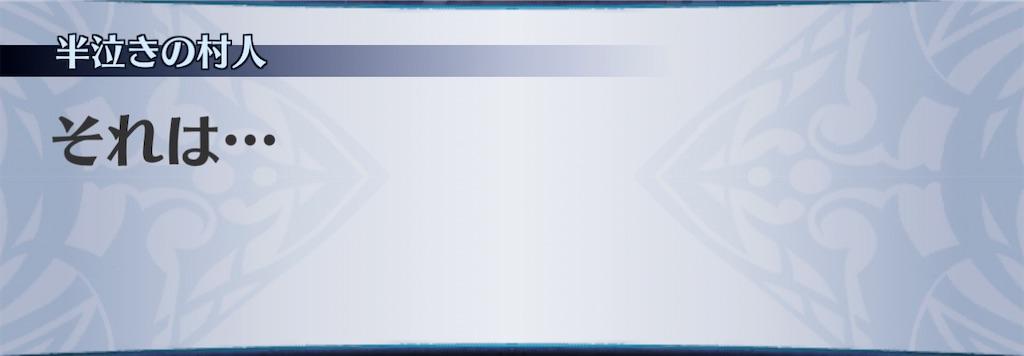 f:id:seisyuu:20210107233401j:plain