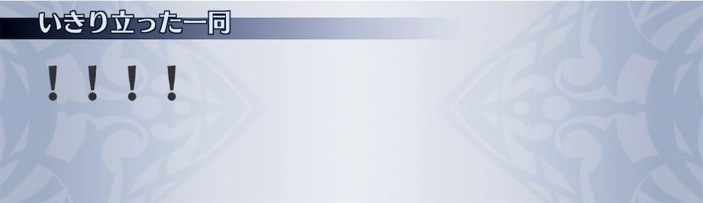 f:id:seisyuu:20210107233743j:plain