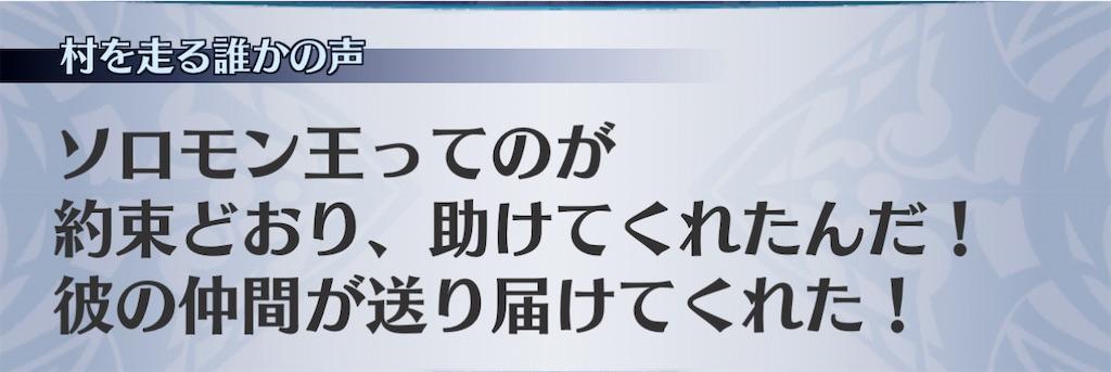 f:id:seisyuu:20210107233826j:plain