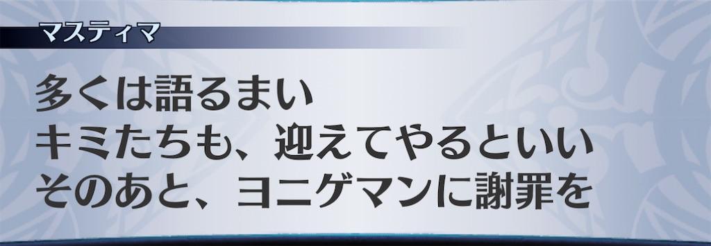 f:id:seisyuu:20210107234139j:plain