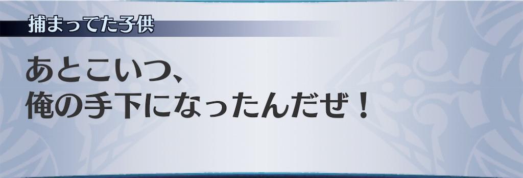 f:id:seisyuu:20210108030131j:plain
