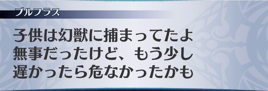 f:id:seisyuu:20210108031416j:plain