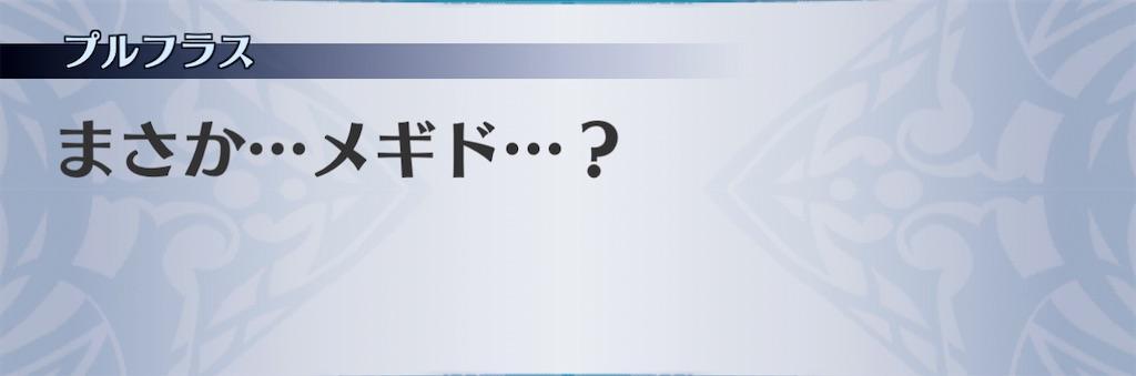 f:id:seisyuu:20210108031634j:plain