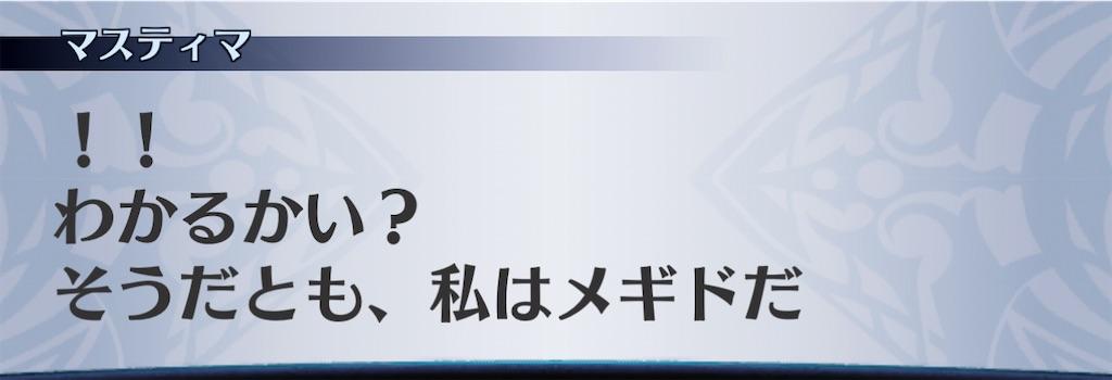 f:id:seisyuu:20210108031638j:plain