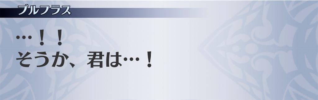 f:id:seisyuu:20210108031758j:plain