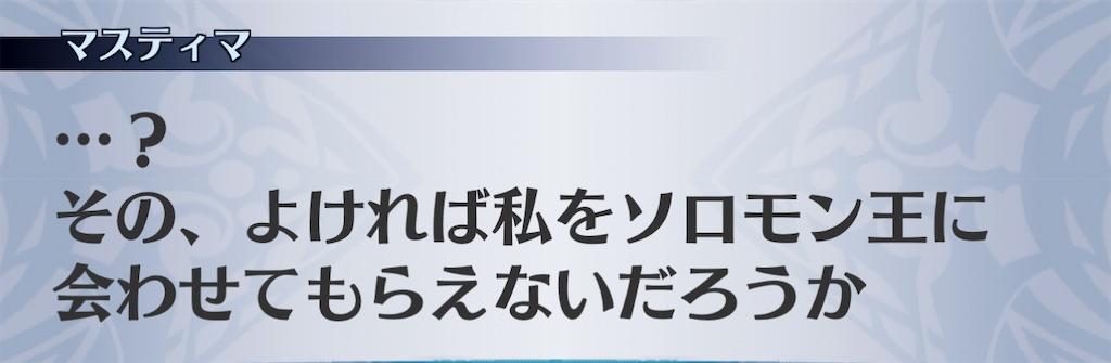 f:id:seisyuu:20210108031803j:plain