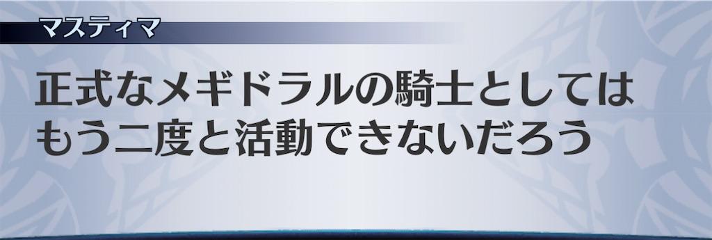 f:id:seisyuu:20210108103947j:plain