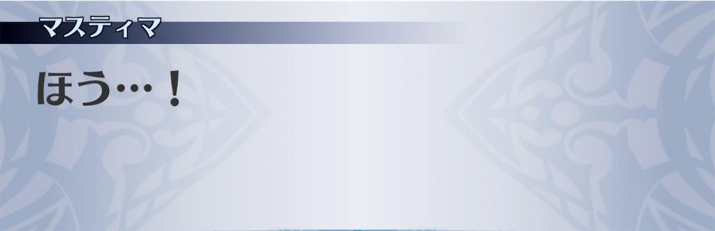 f:id:seisyuu:20210108104042j:plain