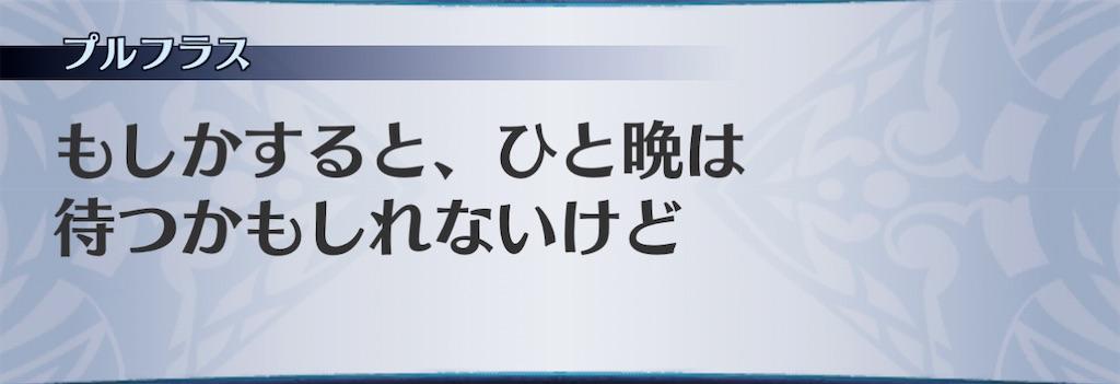 f:id:seisyuu:20210108121939j:plain