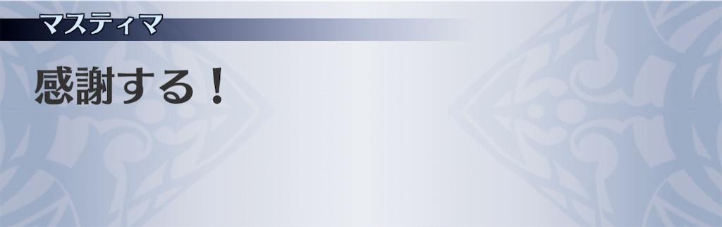 f:id:seisyuu:20210108121959j:plain