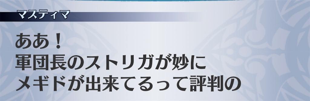 f:id:seisyuu:20210108123736j:plain