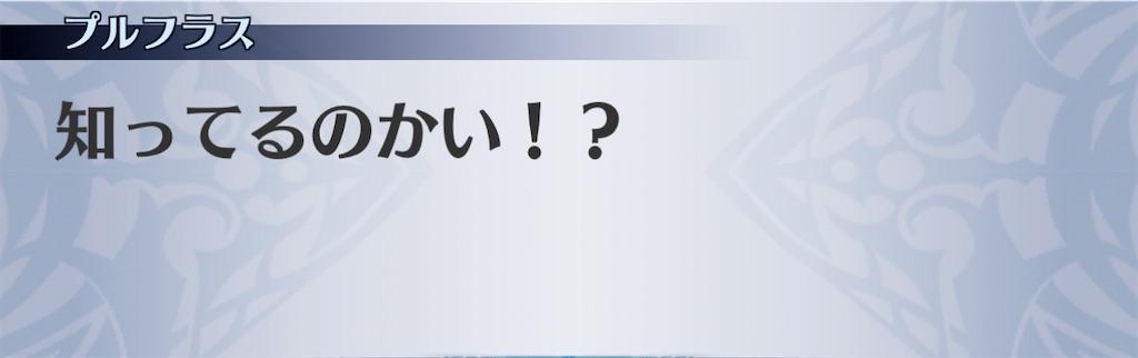 f:id:seisyuu:20210108124112j:plain