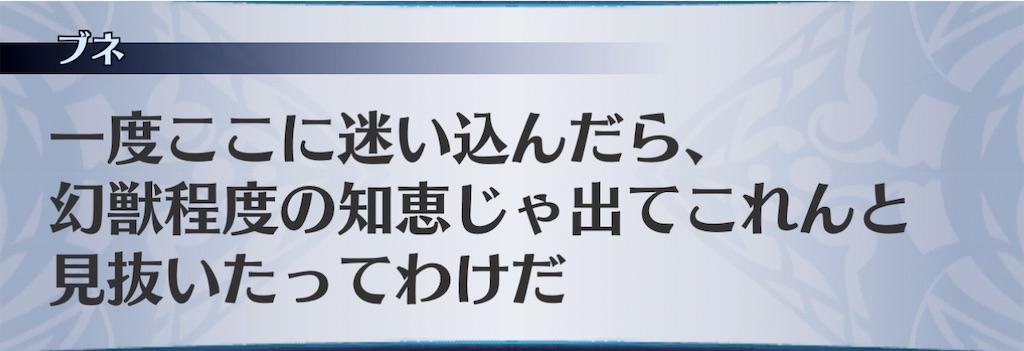f:id:seisyuu:20210108124255j:plain