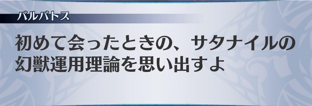 f:id:seisyuu:20210108124308j:plain