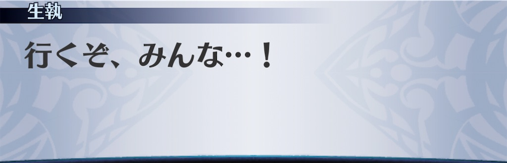 f:id:seisyuu:20210108134719j:plain