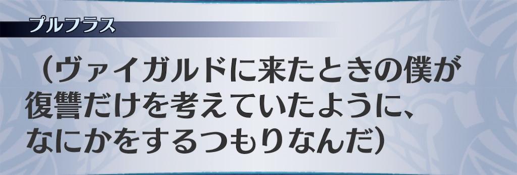 f:id:seisyuu:20210108194605j:plain