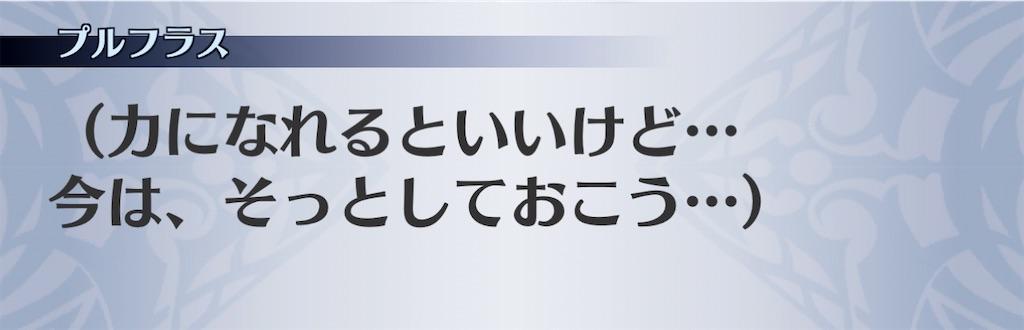f:id:seisyuu:20210108194612j:plain