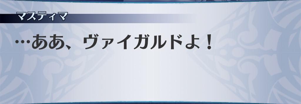 f:id:seisyuu:20210108194736j:plain