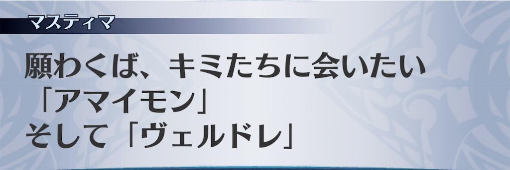 f:id:seisyuu:20210108195333j:plain
