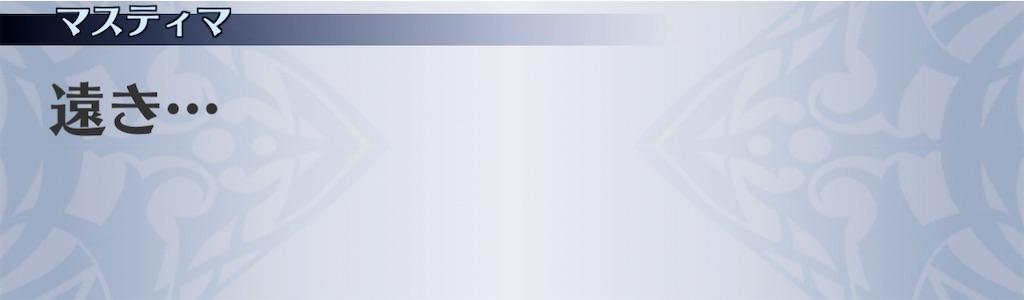 f:id:seisyuu:20210108195337j:plain
