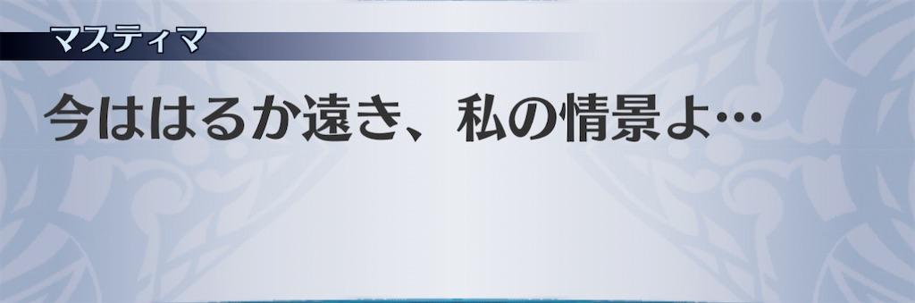 f:id:seisyuu:20210108195339j:plain