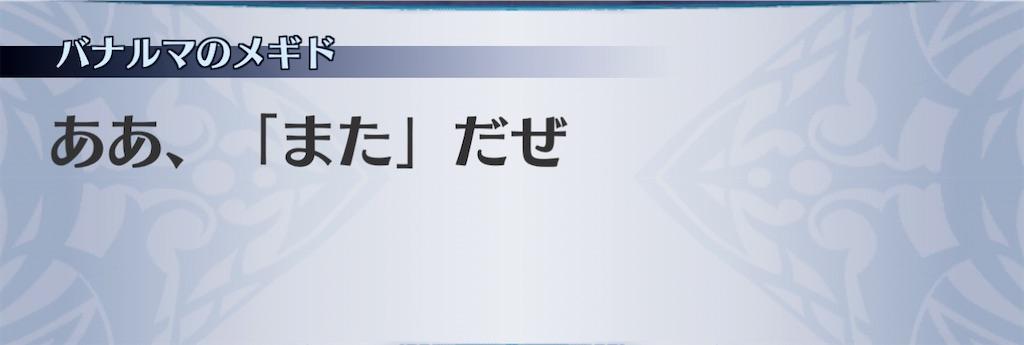 f:id:seisyuu:20210108195526j:plain