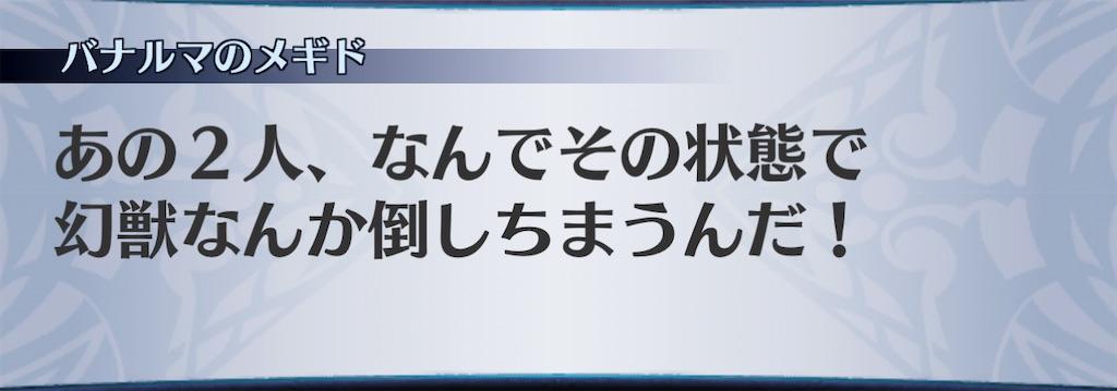 f:id:seisyuu:20210108195539j:plain