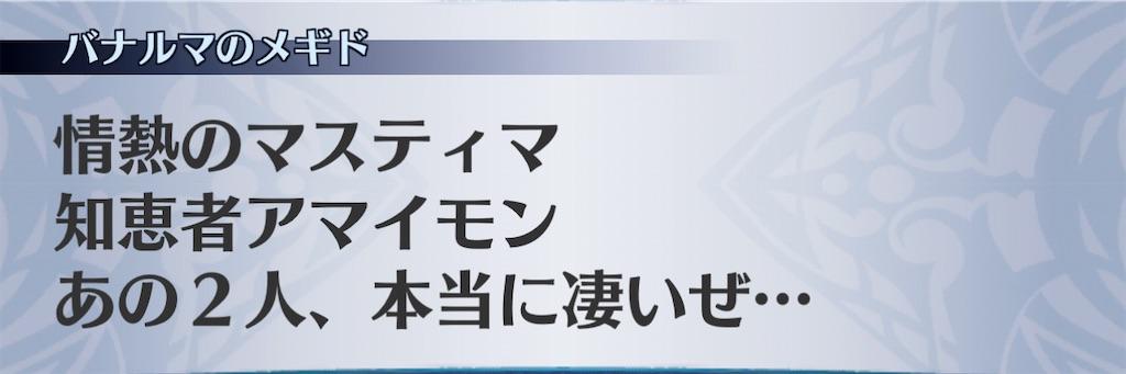 f:id:seisyuu:20210108195548j:plain