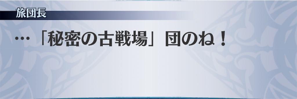 f:id:seisyuu:20210108200105j:plain