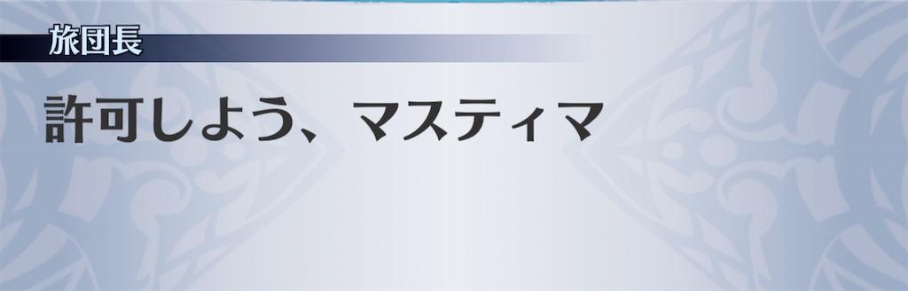 f:id:seisyuu:20210109215501j:plain
