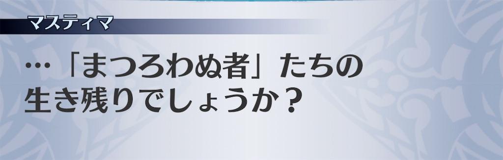 f:id:seisyuu:20210109215510j:plain