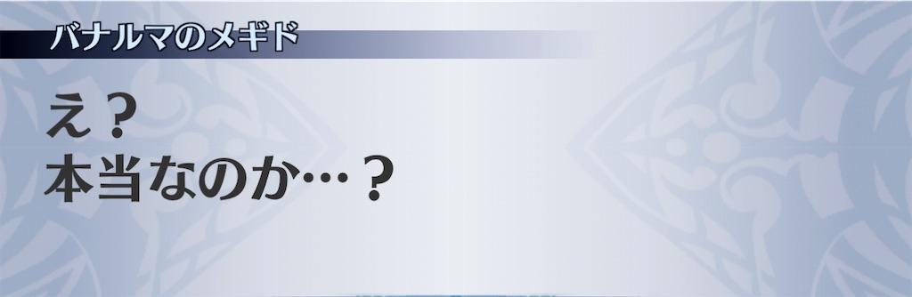 f:id:seisyuu:20210109215552j:plain