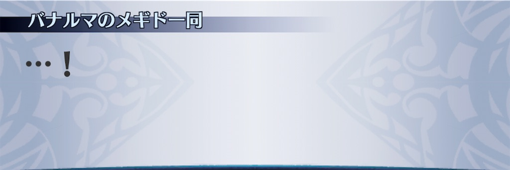 f:id:seisyuu:20210109215646j:plain